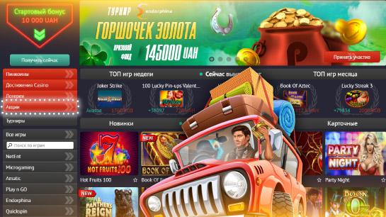 PS3hits: Официальный Сайт PinUp Играть На Деньги Онлайн С Выводом