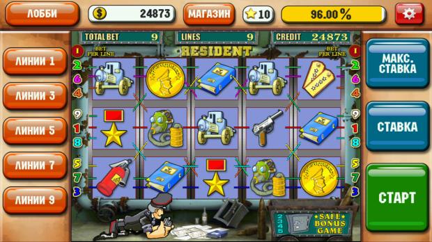 Скачать бесплатно игровые автоматы на андроид
