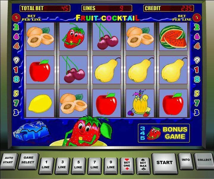 Слот автоматы играть бесплатно без регистрации и смс